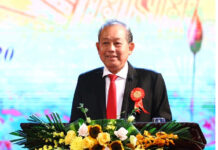 Phó Thủ tướng Thường trực Chính phủ Trương Hòa Bình phát biểu tại Đại hội - Ảnh: VGP/Lê Sơn